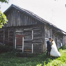 Wedding photographer Aleksandr Averin (alexanderaverin). Photo of 06.04.2017