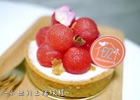 Patisserie F2-法式甜點