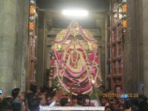 Photo: aravindha lOchanan - thulaivillimangalam