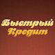 Download Быстрые кредиты Украина. Срочные онлайн кредиты. For PC Windows and Mac