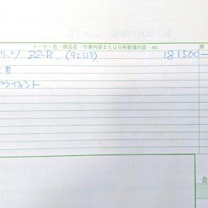 デミオ DJLFS MAZDA2 15MBのカスタム事例画像 むたた→だいそんさんの2019年12月23日12:57の投稿
