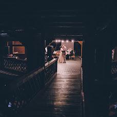 Wedding photographer Maksim Sidko (Sydkomax). Photo of 17.11.2017