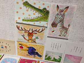 Photo: 中村俺様がライブペイントで描いた絵。 ピースカード展会場に掲示。