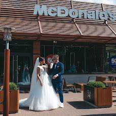 Wedding photographer Darya Mitina (daryamitina). Photo of 03.10.2018