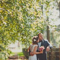 Wedding photographer Anastasiya Ilina (Ilana). Photo of 03.12.2016