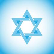 Учить иврит