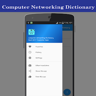 Oxford Talking Dictionary Free Download
