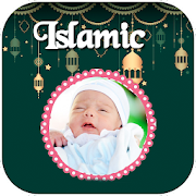 Islamic Baby Name with Meaning