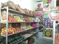 Sanoj Fruits Corner photo 2