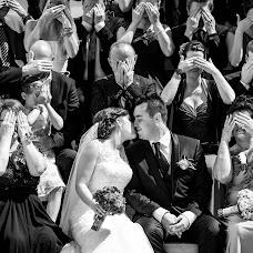 Wedding photographer Adrian Andrunachi (adrianandrunach). Photo of 17.11.2016