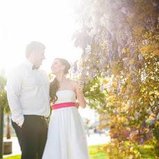 Wedding photographer Aleksey Kuznecov (Kyznetsov). Photo of 06.05.2014