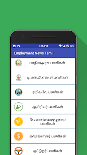 Employment News Tamil- screenshot thumbnail