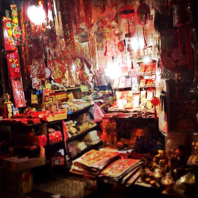 Chinese New Year, Decorations, 春節, 裝飾品, 中國新年, 農曆新年