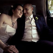 Wedding photographer Andrey Manannikov (manan2000). Photo of 13.05.2013