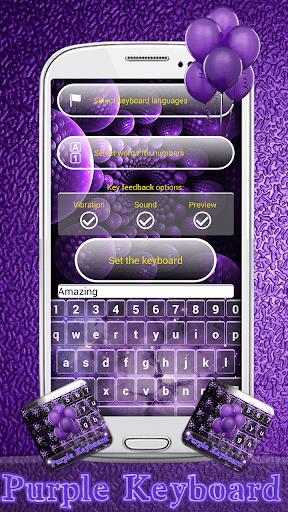 玩免費生活APP|下載パープルキーボード設計 app不用錢|硬是要APP