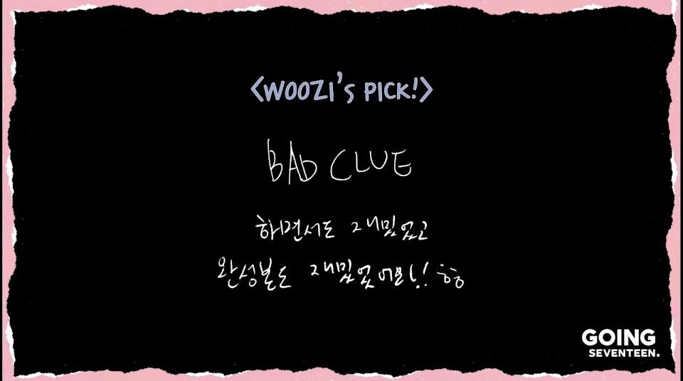woozi