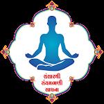 Ratna Nemi Updhan Tapotsav icon