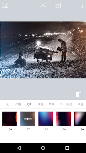 LightLE Filter - Analog film filters 1.1.2 screenshots 4