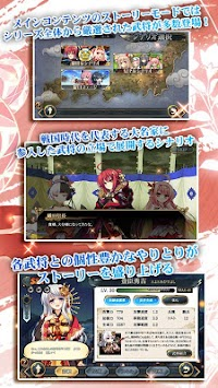 Senkyokuhime mobile apk screenshot