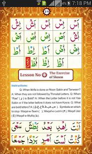 Noorani Qaida English for Kids screenshot