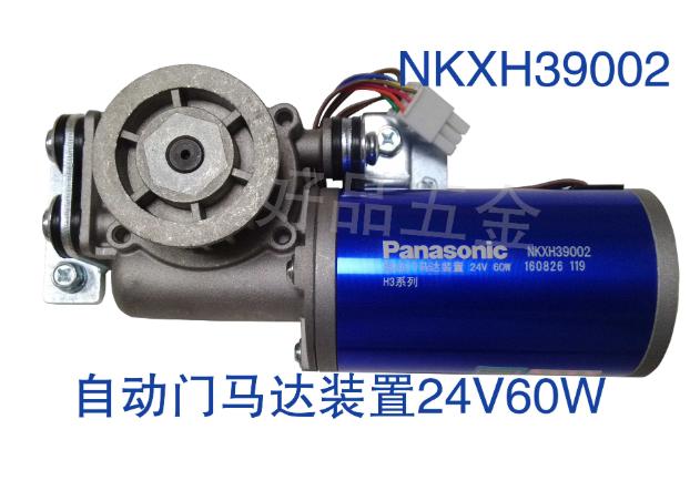 Mô tơ cửa Panasonic