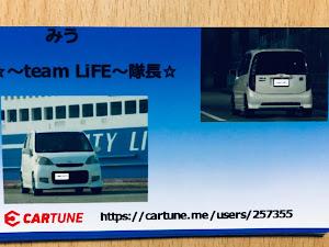 ライフ JB5 DIVAのカスタム事例画像 みう ☆〜teamLiFE〜隊長☆さんの2019年05月14日20:49の投稿