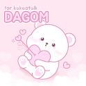 [임샤인] 다곰 심플 핑크 카카오톡 테마 icon