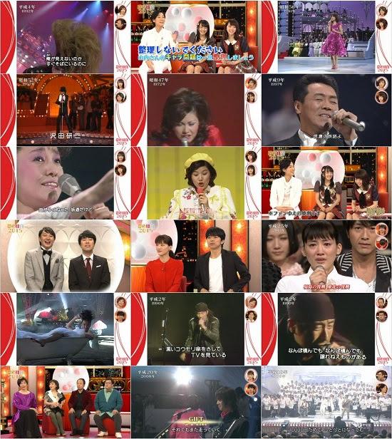 (TV-Variety)(720p) 峯岸みなみ 向井地美音 – 夢の紅白2015 151229