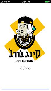 קינג ג׳ורג׳ - náhled