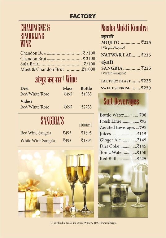 Factory by Sutra menu 7