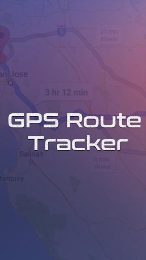 玩免費旅遊APP|下載GPS路线追踪器 app不用錢|硬是要APP