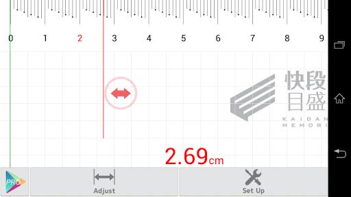 SK Kaidan Ziggurat Scale 1.1.2 Windows u7528 1