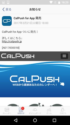 CalPush 1.0.1 Windows u7528 5