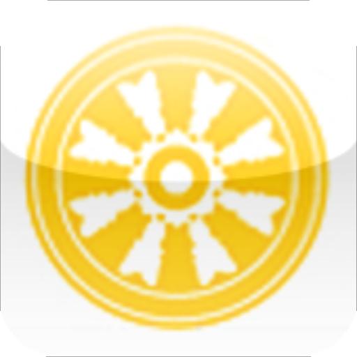 Jataka Tales in Thai (app)