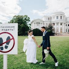 Wedding photographer Alina Vadimova (VadimovaFOTO). Photo of 14.11.2017