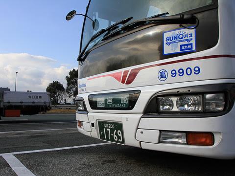 西鉄高速バス「フェニックス号」 9909 北熊本SAにて_02