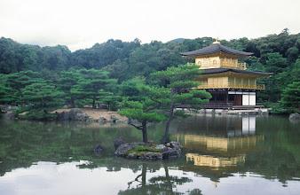 Photo: Kyoto,  Kinkakuji
