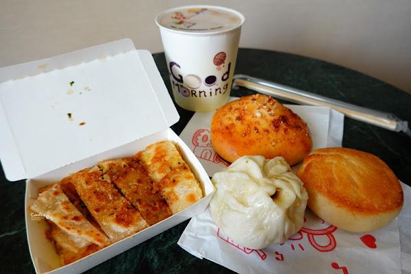 府前食坊|評價超好的花蓮早餐推薦,激推焦糖奶酪!超好吃!