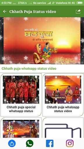 chhath puja whatsapp status video download