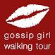 Gossip Girl Tour in New York