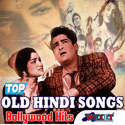 1000 Old Hindi Songs Apps No Google Play