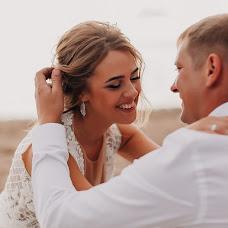Wedding photographer Ilona Lavrova (ilonalavrova). Photo of 18.10.2018