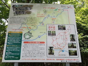 大船山周辺案内図(2)
