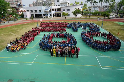 100周年校慶排字活動