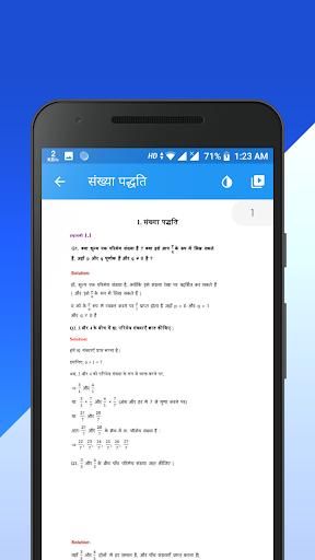 Class 9 Maths NCERT Solutions in Hindi Offline app (apk