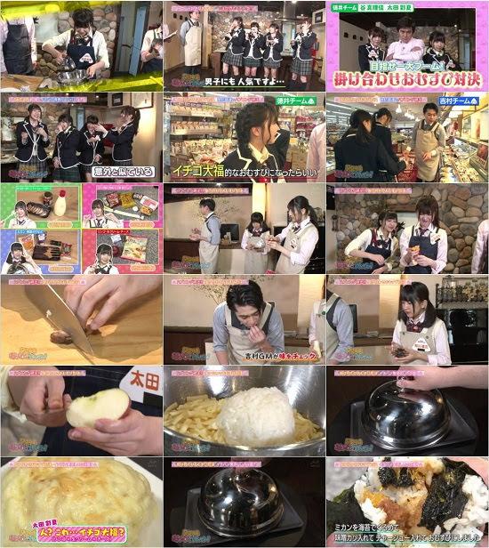 (TV-Variety)(720p) SKE48 むすびのイチバン! ep55 180515