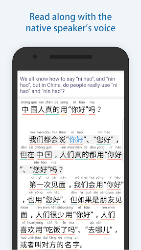 Read and Learn Chinese App screenshot 4
