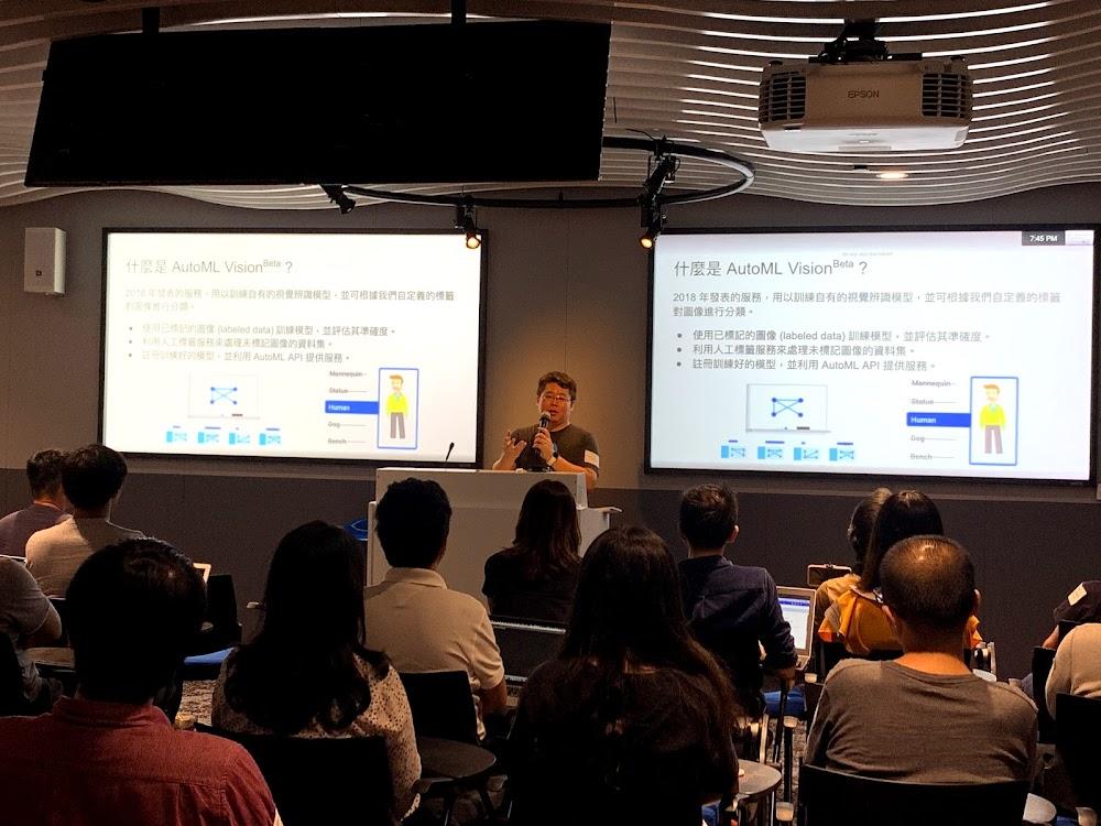 Gcpug Taipei Meetup #47 Recap