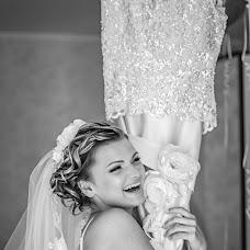 Wedding photographer Yuliya Rubo (blueeyes). Photo of 21.06.2016