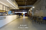 奎克咖啡 Cuiqu Coffee